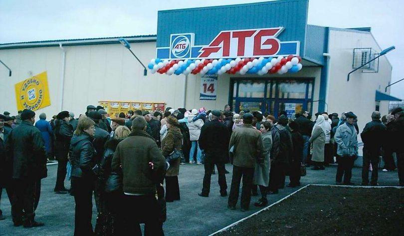 За первый квартал в Украине открыто 77 продуктовых магазинов