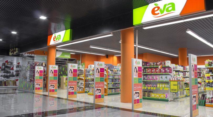 EVA открыла 71-й магазин в Киевской области