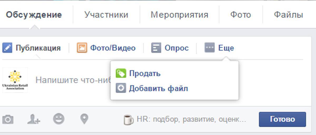 facebook ппрдать