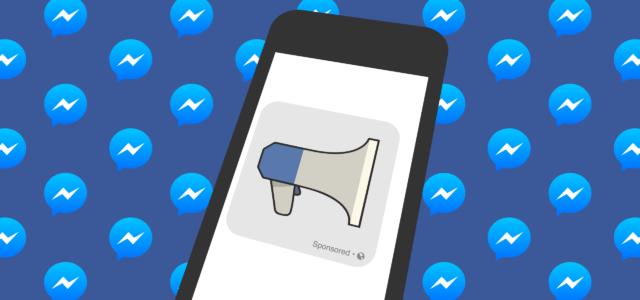 Facebook Messenger готов взять на себя функции e-commerce
