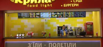 Заграничный вояж: сеть Крила начинает осваивать рынки Беларуси и Казахстана