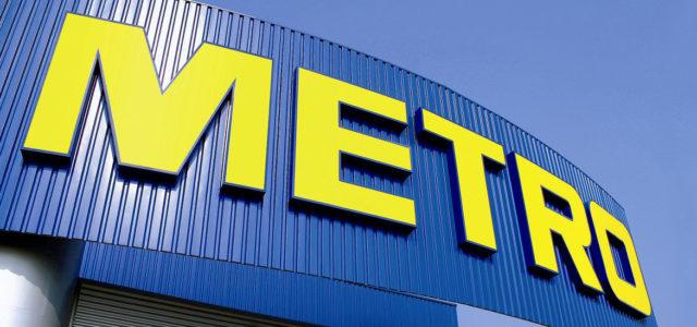 Карты клиентов МЕТRО теперь в мобильном Privat24