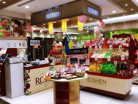 Никакой политики. Как выглядит магазин Roshen в Йокогаме