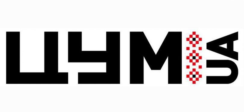 Кто из украинских брендов сможет разместиться в ЦУМ на льготных условиях