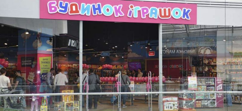 В ТРЦ New Way открылся магазин сети Будинок іграшок