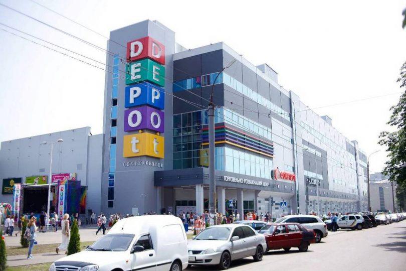 В Черкассах открылся новый ТРЦ DEPO't center (+фото)