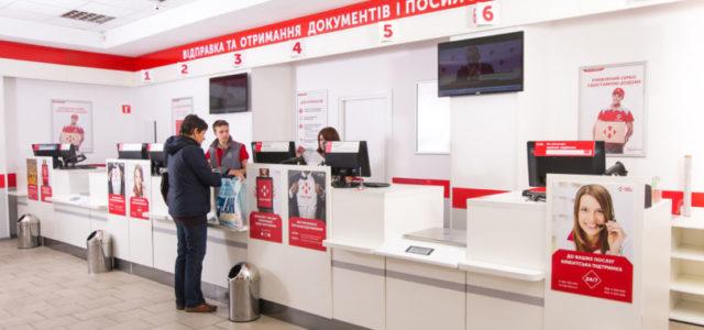 Нова Пошта внедрила возможность создания экспресс-накладных в мобильном приложении