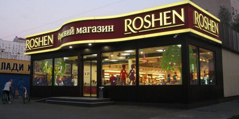 Президент ROSHEN: хочу сделать из магазинов кондитерские