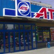 АТБ откроет новый дискаунтер в Харькове