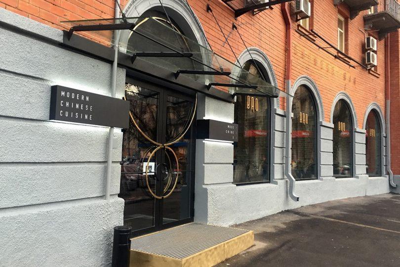 Владелец ресторана BAO Эктор Хименес-Браво намерен открыть еще 10 заведений
