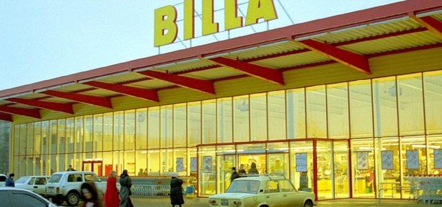 Тактическое отступление? BILLA хочет уйти из Харькова