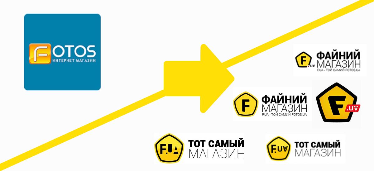 fotos f.ua Логотипы1