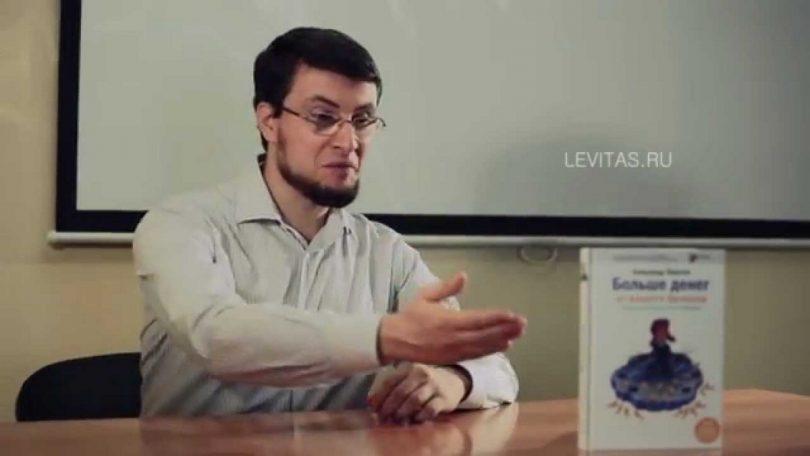 Александр Левитас: как с минимумом затрат в разы увеличить продажи