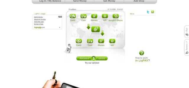 ПриватБанк предоставляет кредиты при оплате товара через LiqPay