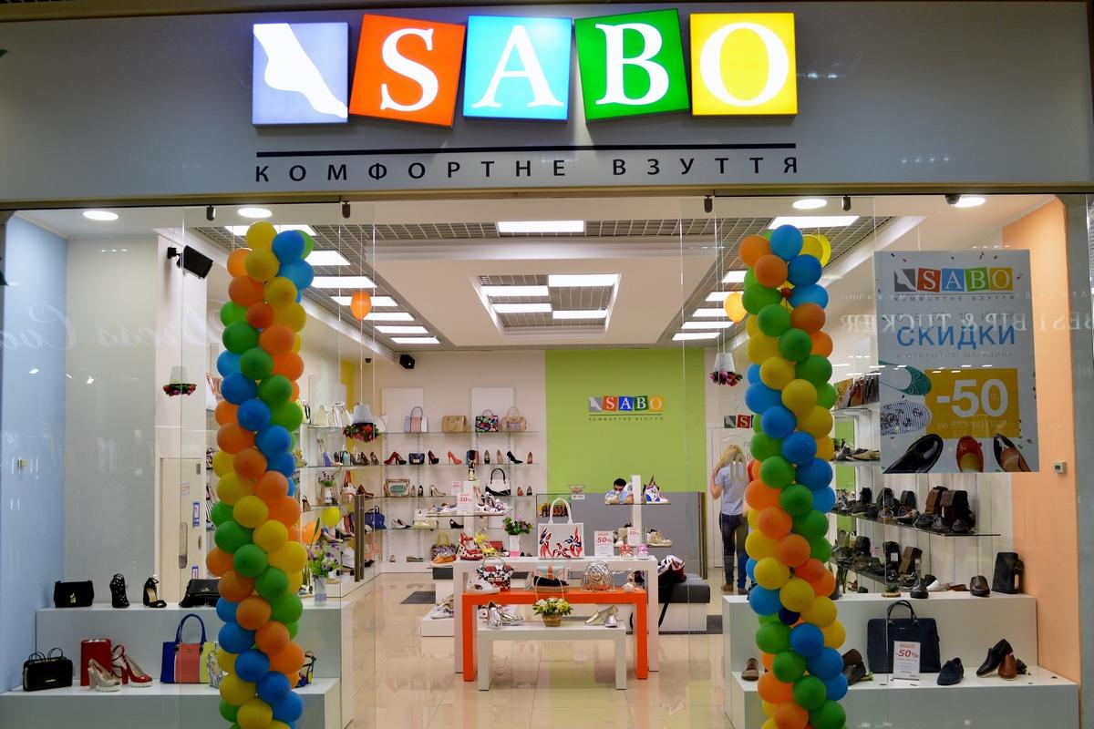 Магазины часов в Пскове - Spravkuscom