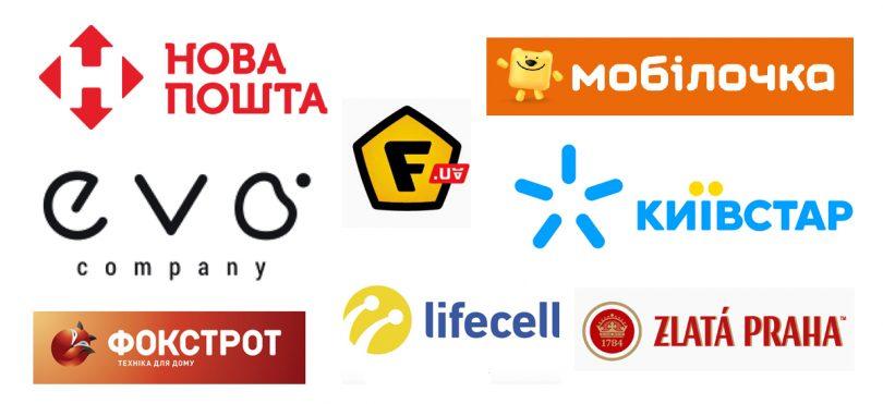 Скрытые значения логотипов украинских компаний и брендов