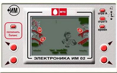 1263541035_jaichnaja-fotozhaba-reklami-mts-34-foto_34