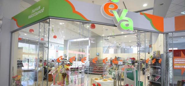 EVA идет на Запад: сеть открыла первый магазин в Волынской области