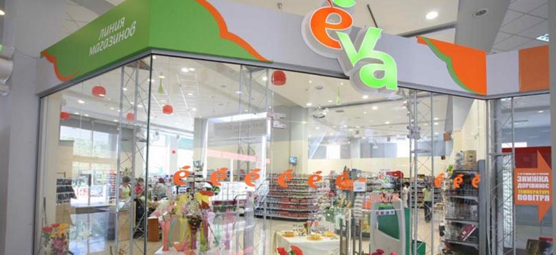 EVA открыла еще два магазина: в Горишни Плавни и Киеве