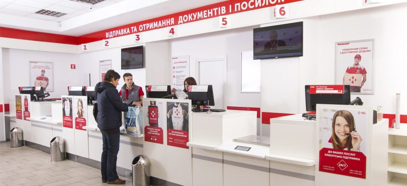 Нова пошта начала принимать отправления до востребования