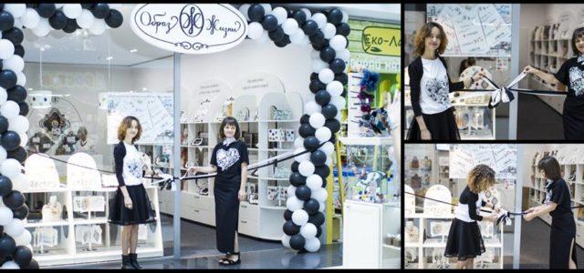 В ТЦ Silver Breeze открылся первый бутик подарков и декора Образ Жизни