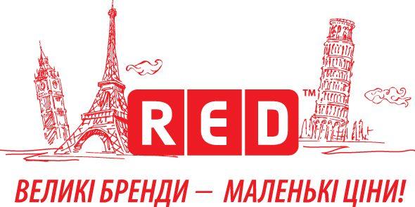 В ТЦ Globus открылся мультибрендовый магазин RED