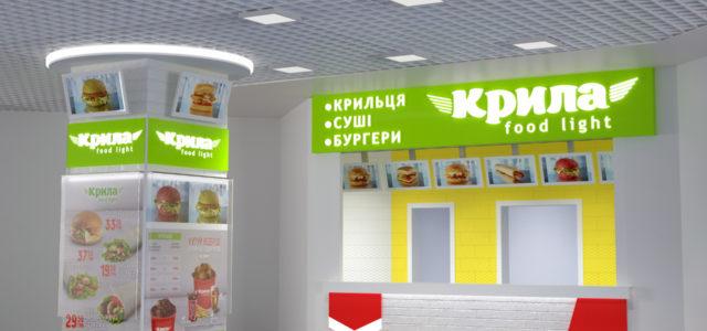 Крила откроют еще один ресторан в Харькове