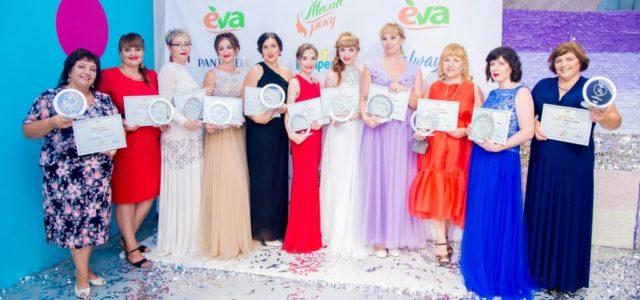 Линия магазинов EVA наградила лучших мам страны