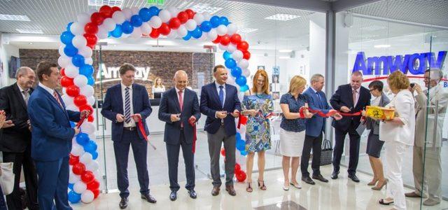 Во Львове открылся новый торгово-офисный центр Amway