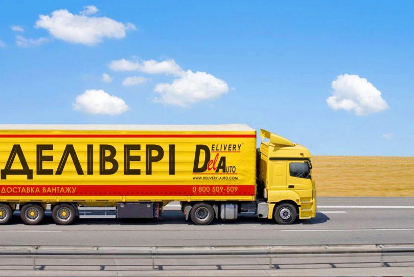 Delivery запустила услугу наложенного платежа наличными