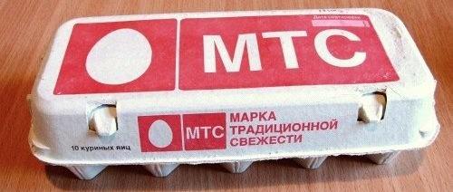 mts-marka-svezhesti