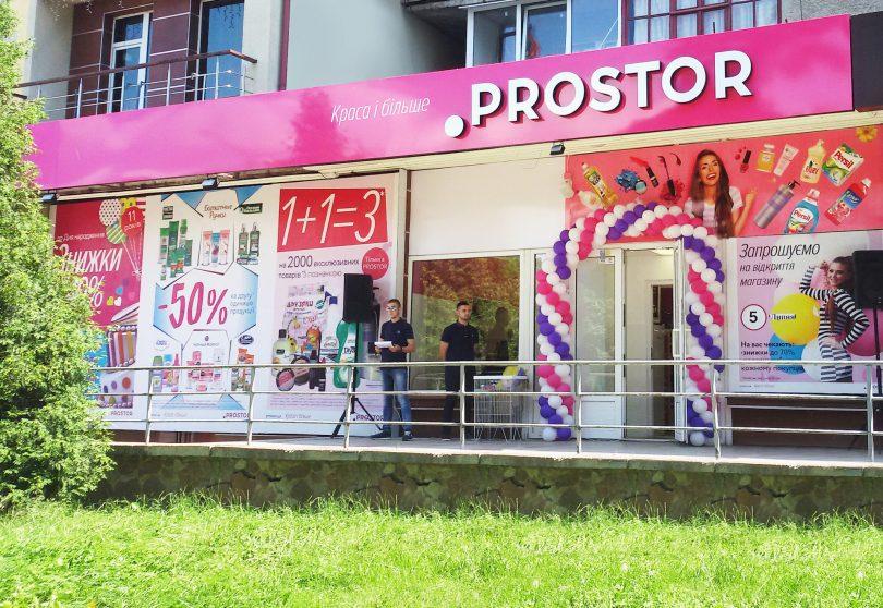 С начала месяца PROSTOR открыл два магазина