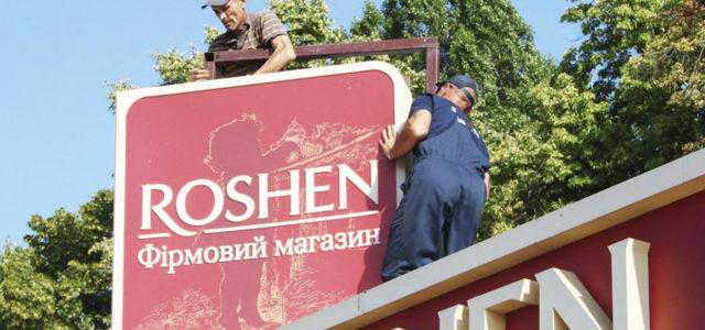 Пять самых скандальных сносов МАФов в Киеве