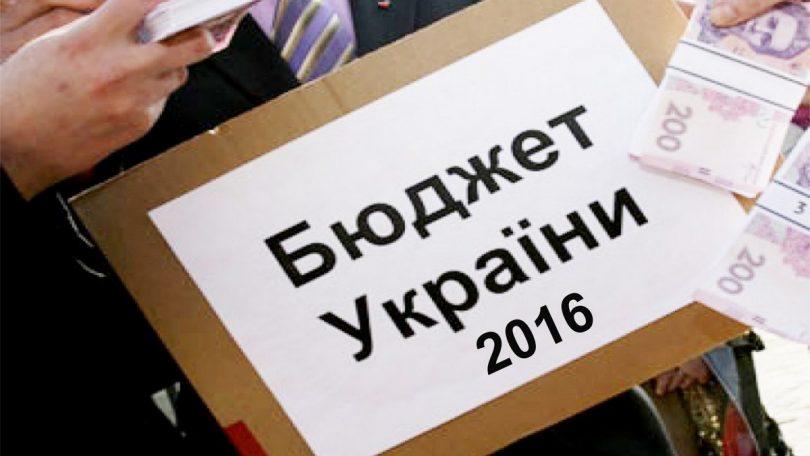 Топ налогоплательщиков в ритейле Украины: АТБ заплатил больше всех