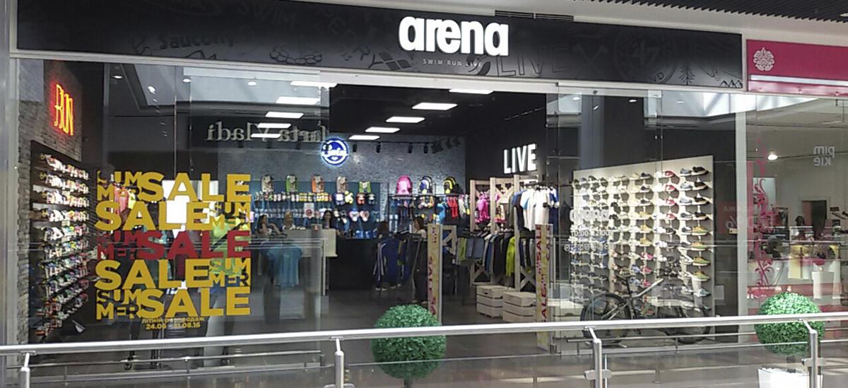 ddb14f18e5c8e В ТРК Солнечная галерея открылся магазин спортивных товаров Arena