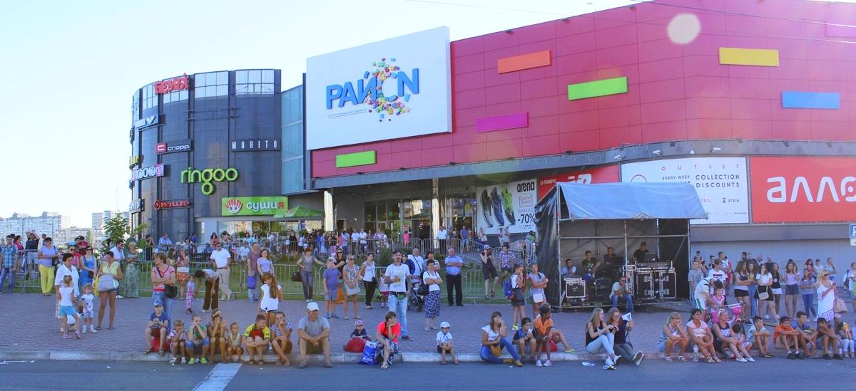 Как ТРК City Mall отпраздновал пятилетие со звездами картинки