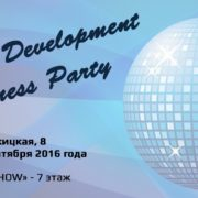 Retail & Development Business Party