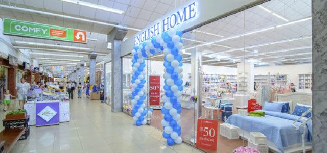 В market-mall Дарынок появился аутлет English Home