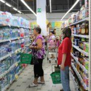 GFK: Споживчі настрої в Україні в липні 2017 дещо погіршилися