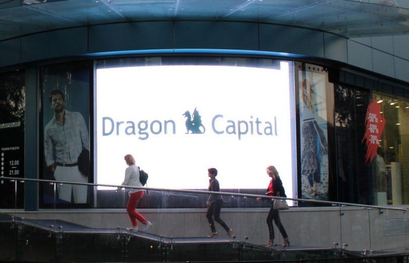 Dragon Capital купує в Київській області 50 гектар під склади