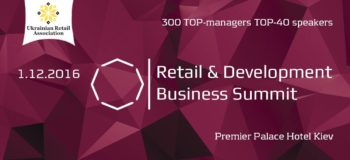 """R&D Business Summit 2016: """"Transformation of Retail in a New Reality"""""""