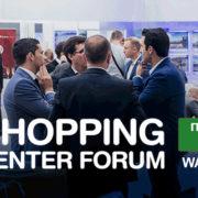 Ассоциация ритейлеров Украины приглашает на Shopping Center Forum