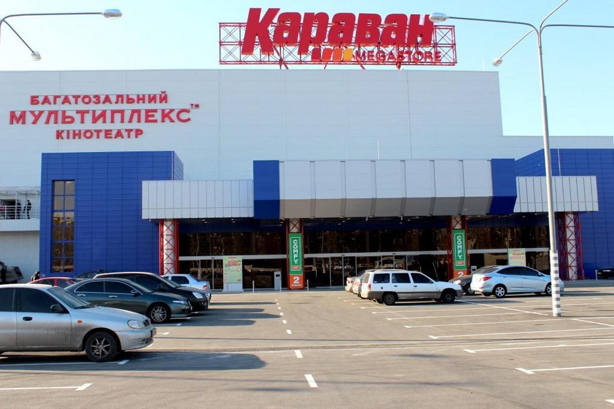 Киевский ТРЦ Караван обновил детскую развлекательную зону efadda3df1875