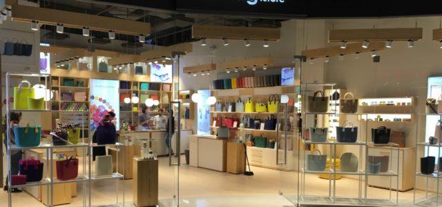 O bag открыл первый магазин в Украине