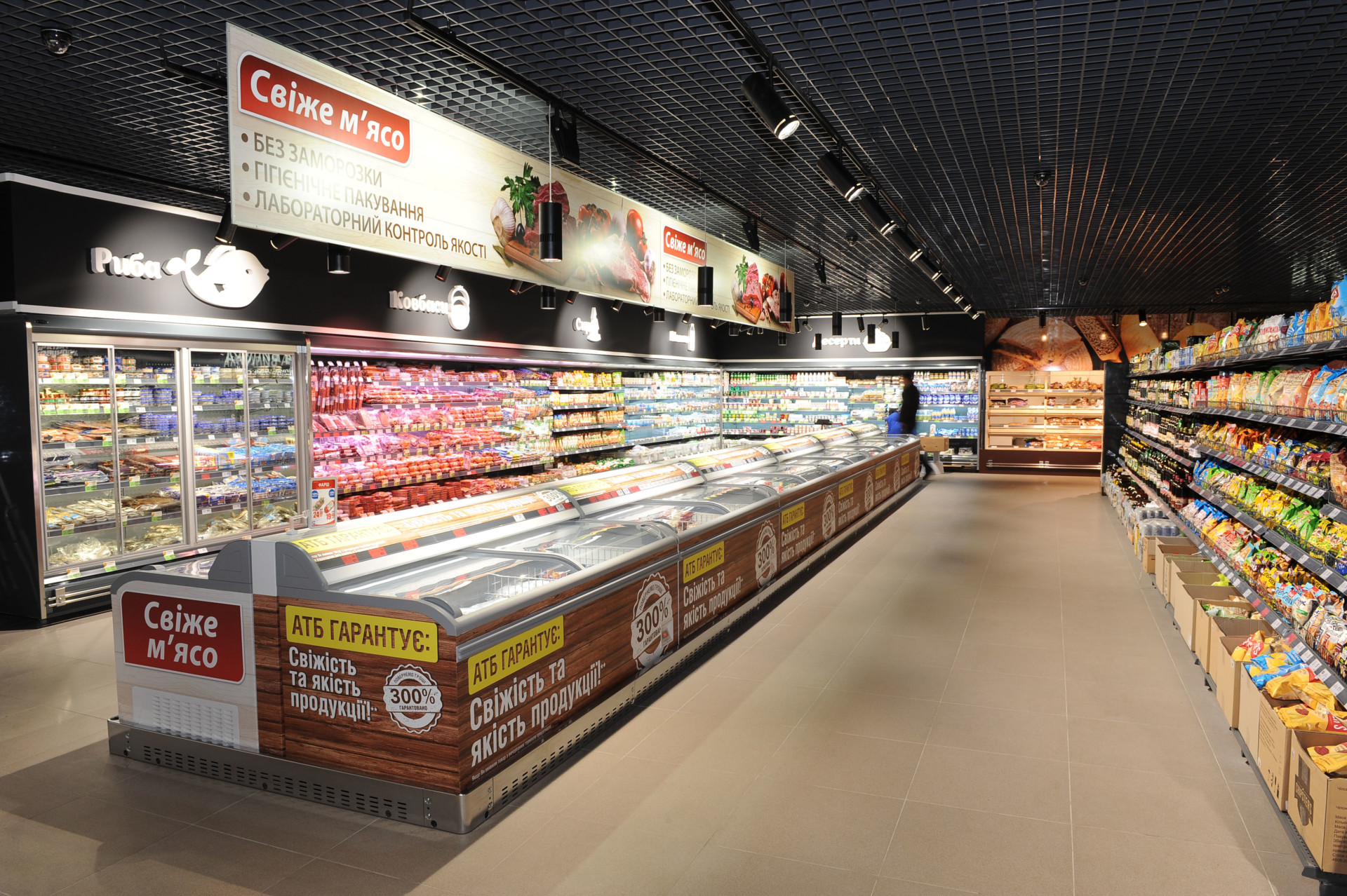 80ca1b668ebd4e Сейчас компания является самой крупной розничной сетью в Украине и  насчитывает более 800 магазинов, которые расположены в 202 населенных  пунктах 16 областей ...