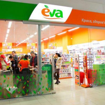 EVA відкрила два магазини: у Львівській та Донецькій областях