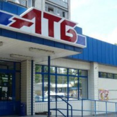 АТБ відкриває три нові магазина