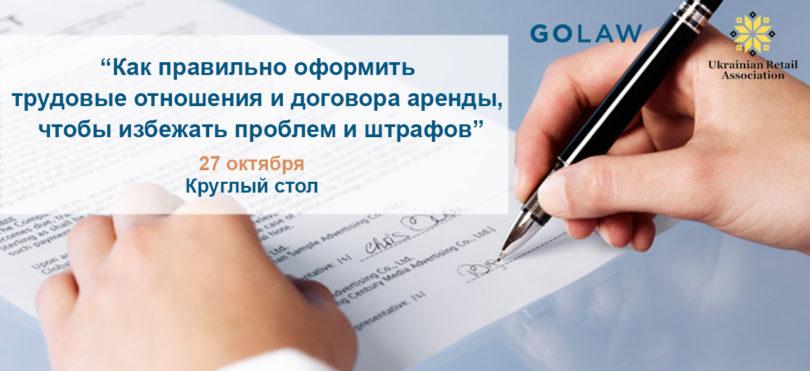 Как правильно писать согласно договора или согласно договору