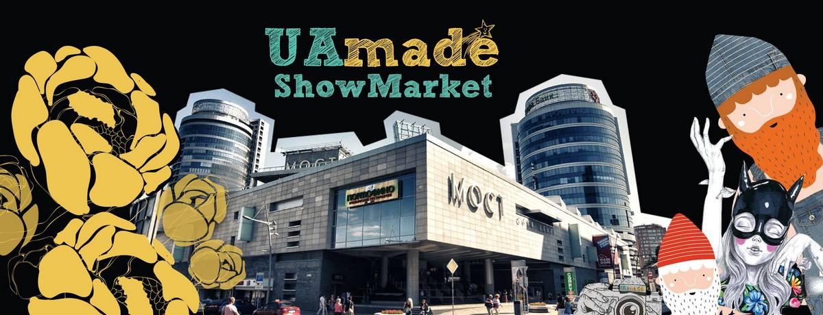96e95567a UAmade ShowMarket откроется в днепровском ТРЦ МОСТ-Сити