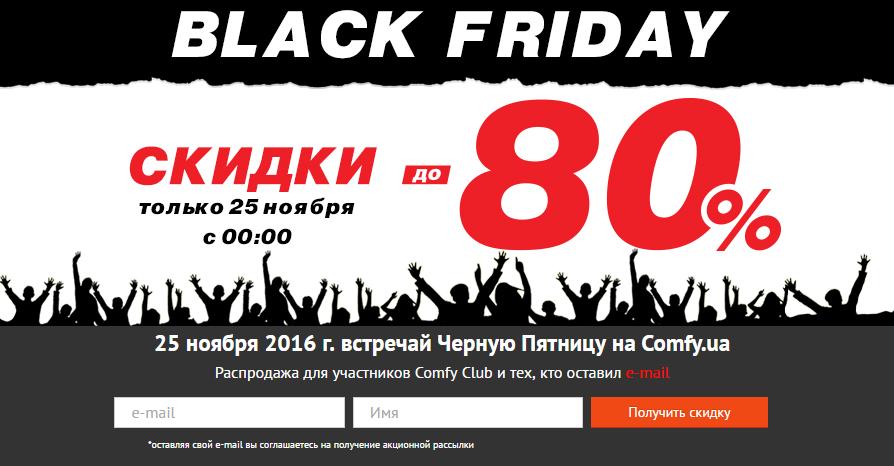 Black Friday: скидки до 80 в TOPBRANDS новые фото